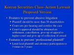 korean securities class action lawsuit proposed version1