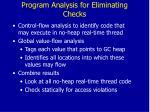 program analysis for eliminating checks