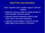 real time java standard