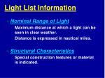 light list information