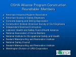osha alliance program construction roundtable members