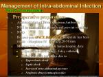 management of intra abdominal infection2