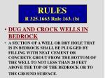 rules r 325 1663 rule 163 b