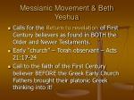 messianic movement beth yeshua