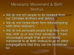 messianic movement beth yeshua10