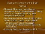 messianic movement beth yeshua11