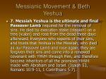 messianic movement beth yeshua4