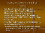 messianic movement beth yeshua5