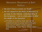 messianic movement beth yeshua7