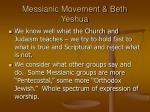 messianic movement beth yeshua8