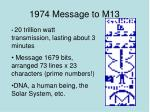 1974 message to m13