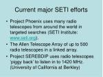current major seti efforts