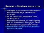burnout syndrom icd 10 z73 0