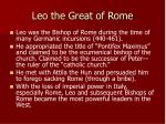 leo the great of rome