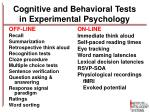 cognitive and behavioral tests in experimental psychology
