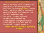 about mahavir education trust