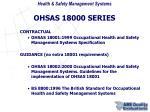ohsas 18000 series