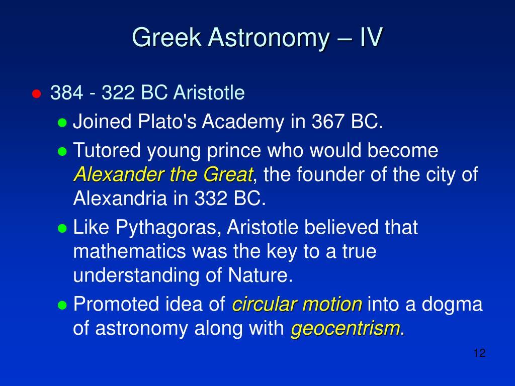 Greek Astronomy – IV