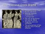 xvi classical greek drama