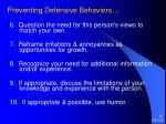 preventing defensive behaviors1