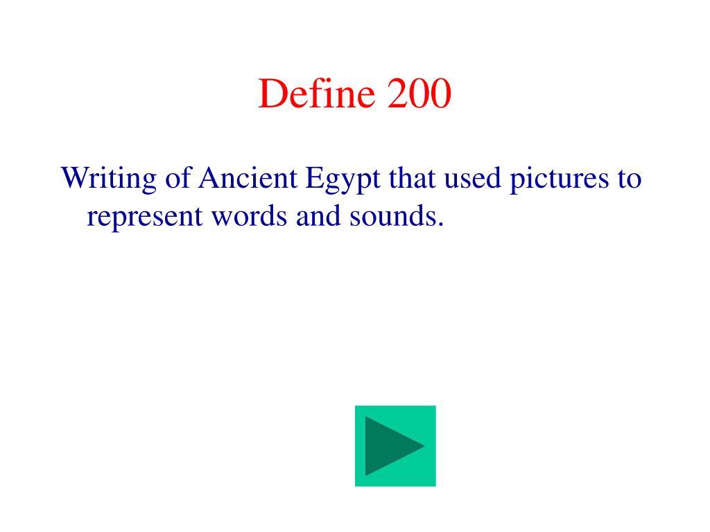 Define 200