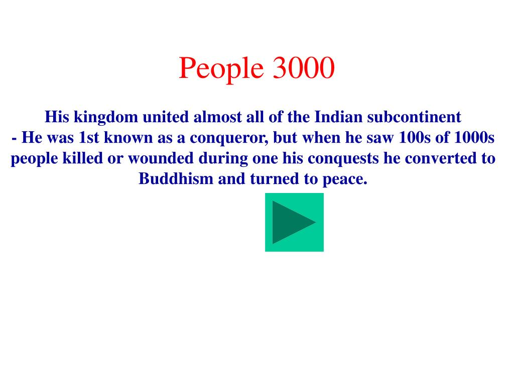 People 3000
