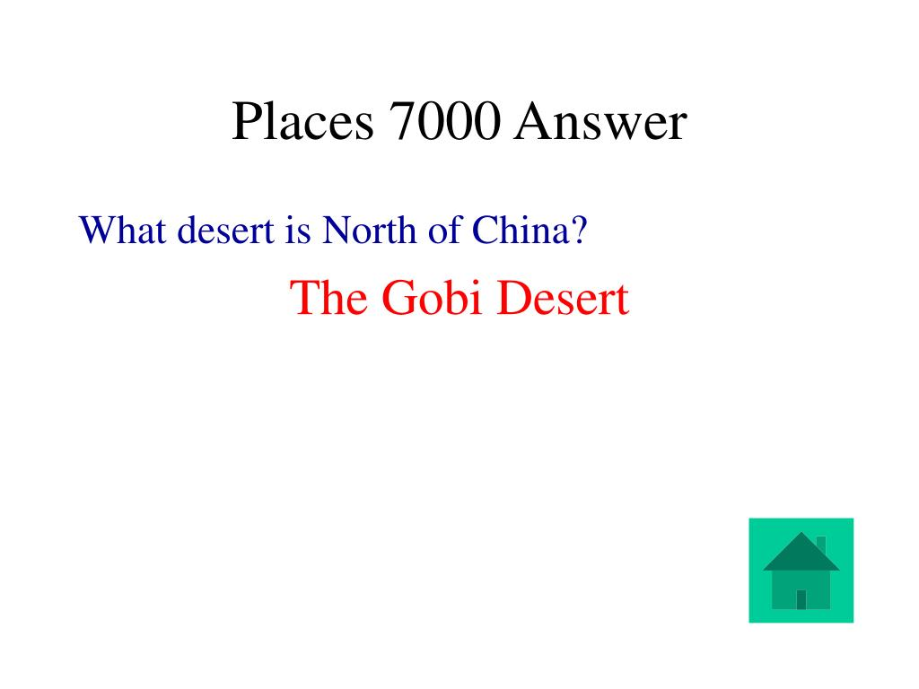 Places 7000 Answer