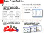 oracle project analytics1
