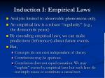 induction i empirical laws