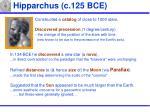 hipparchus c 125 bce