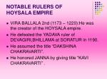 notable rulers of hoysala empire2