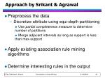 approach by srikant agrawal