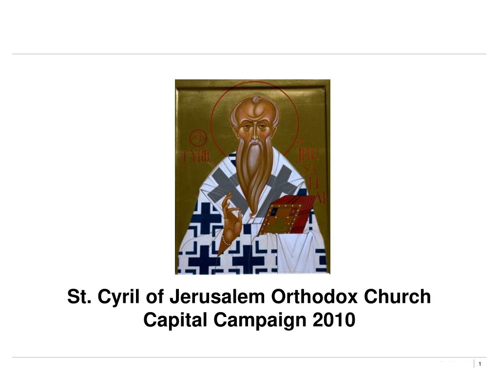 st cyril of jerusalem orthodox church capital campaign 2010 l.