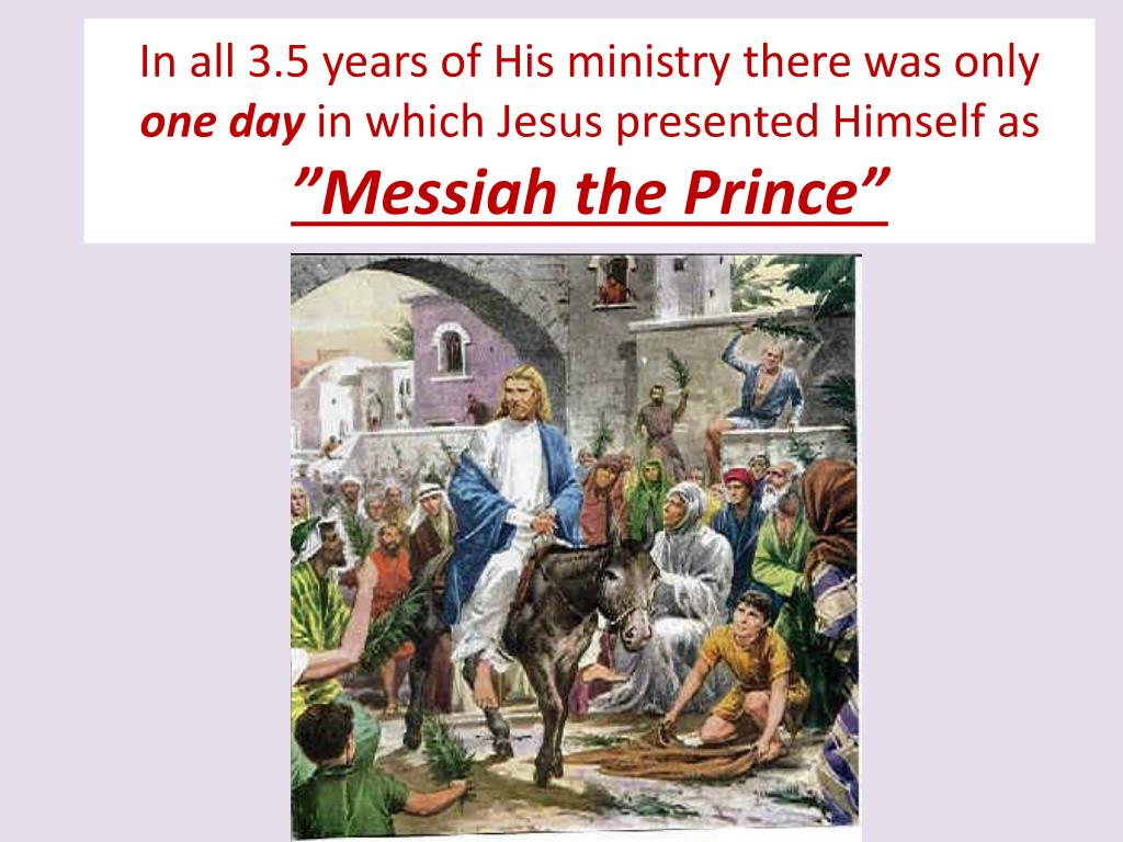 In all 3.5 years of His ministry there was only