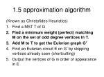1 5 approximation algorithm