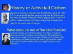 history of activated carbon