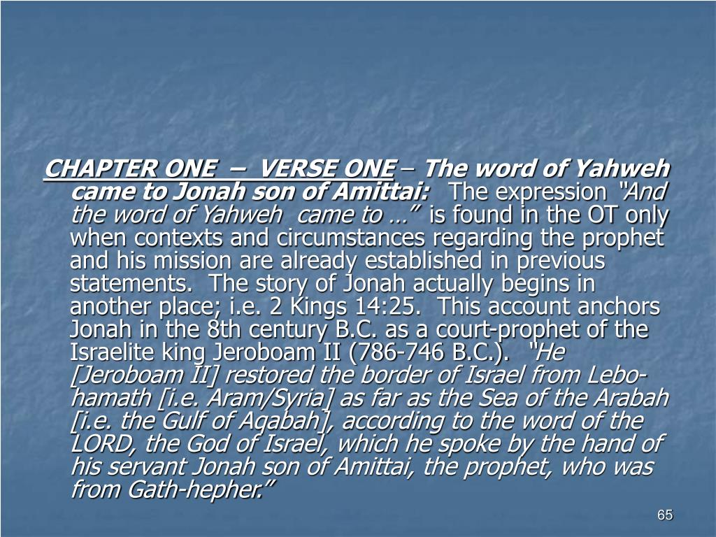 CHAPTER ONE  –  VERSE ONE