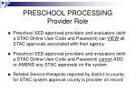 preschool processing provider role
