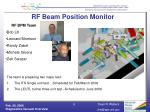 rf beam position monitor