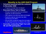 benefits to the uhr isar program