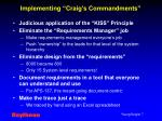 implementing craig s commandments