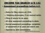 income tax search u s 13211