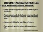 income tax search u s 13212