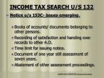 income tax search u s 13213