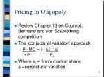 pricing in oligopoly