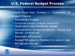 u s federal budget process