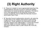 3 right authority
