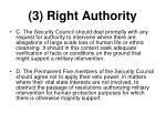 3 right authority1