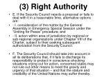 3 right authority2