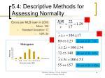 5 4 descriptive methods for assessing normality1
